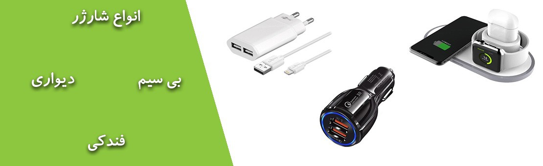 Wall-Wireless-Car-Charger-For-Apple-iPhone