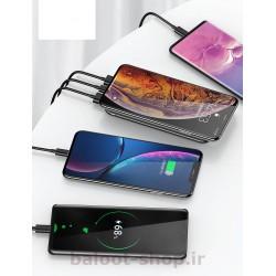 پاور بانک هوشمند یوسمز  مدل PB26 با قابلیت شارژ چهار گوشی بطور همزمان