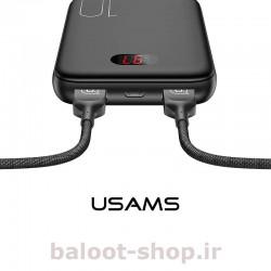 پاور بانک یوسمز مدل PB9 مناسب شارژ همزمان دو گوشی