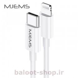 کابل شارژ و داده یوسمز مدل MJEMS M1 نوع Type-C به Lightning دارای قابلیت فست شارژ PD