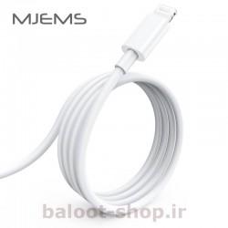 کابل شارژ و داده یوسمز مدل MJEMS M1 نوع Type-C به Lightning تهیه شده از مواد با کیفیت