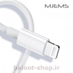 کابل شارژ و داده یوسمز مدل MJEMS M1 نوع Type-C به Lightning بسیار مقاوم و با طول عمر بالا