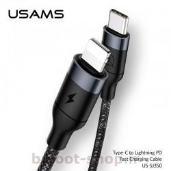 کابل شارژ و داده یوسمز مدل U31 نوع Type-C به Lightning مناسب برای شارژ و انتقال اطلاعات با سرعت بالا مناسب محصولات اپل