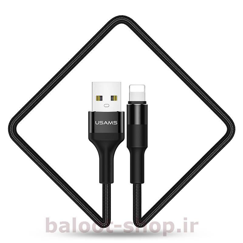 کابل شارژ و داده یوسمز مدل U5 نوع Lightning مناسب محصولات اپل برای شارژ و انتقال اطلاعات با طول مناسب 1.2 متر