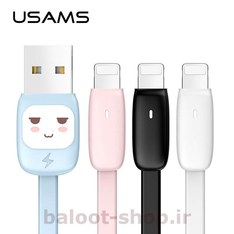 کابل شارژ و داده یوسمز مدل U17 نوع Lightning مناسب محصولات اپل برای شارژ و انتقال اطلاعات و دارای نشانگر LED