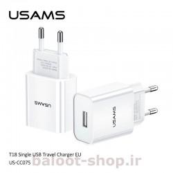 شارژر دیواری یوسمز مدل T21 با یک خروجی USB فست شارژ 2.1 آمپر ساخته شده از مواد با کیفیت و مقاوم در برابر حرارت و ضدحریق