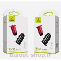 شارژ فندکی یوسمز مدل C7 مینی با دو درگاه USB خروجی فست شارژ هوشمند با جریان 4.8 آمپر برای شارژ همزمان دو گوشی با بسته بندی مناسب