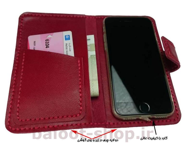 کیف و محافظ انواع گوشی موبایل تهیه شده از چرم طبیعی و دست دوز محافظ LCD و گوشی در برابر ضربه و افتادن