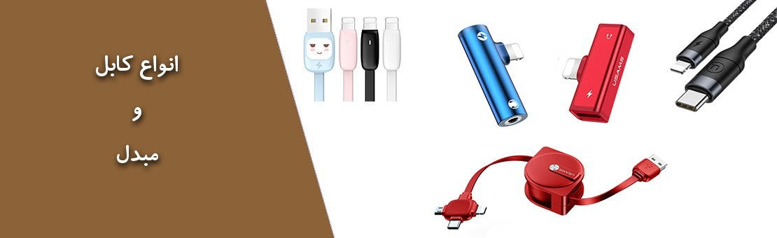 micro-type-c-lightning-cable-adapter-for-smart-mobile-phones