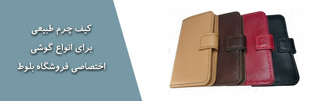 leather-case-cover-for-smart-mobile-phones